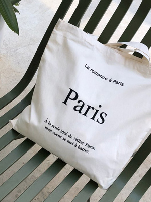 巴黎环保袋