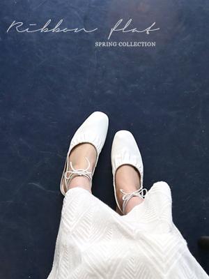 Azion条纹/ bunsaber平底鞋(1.5厘米)